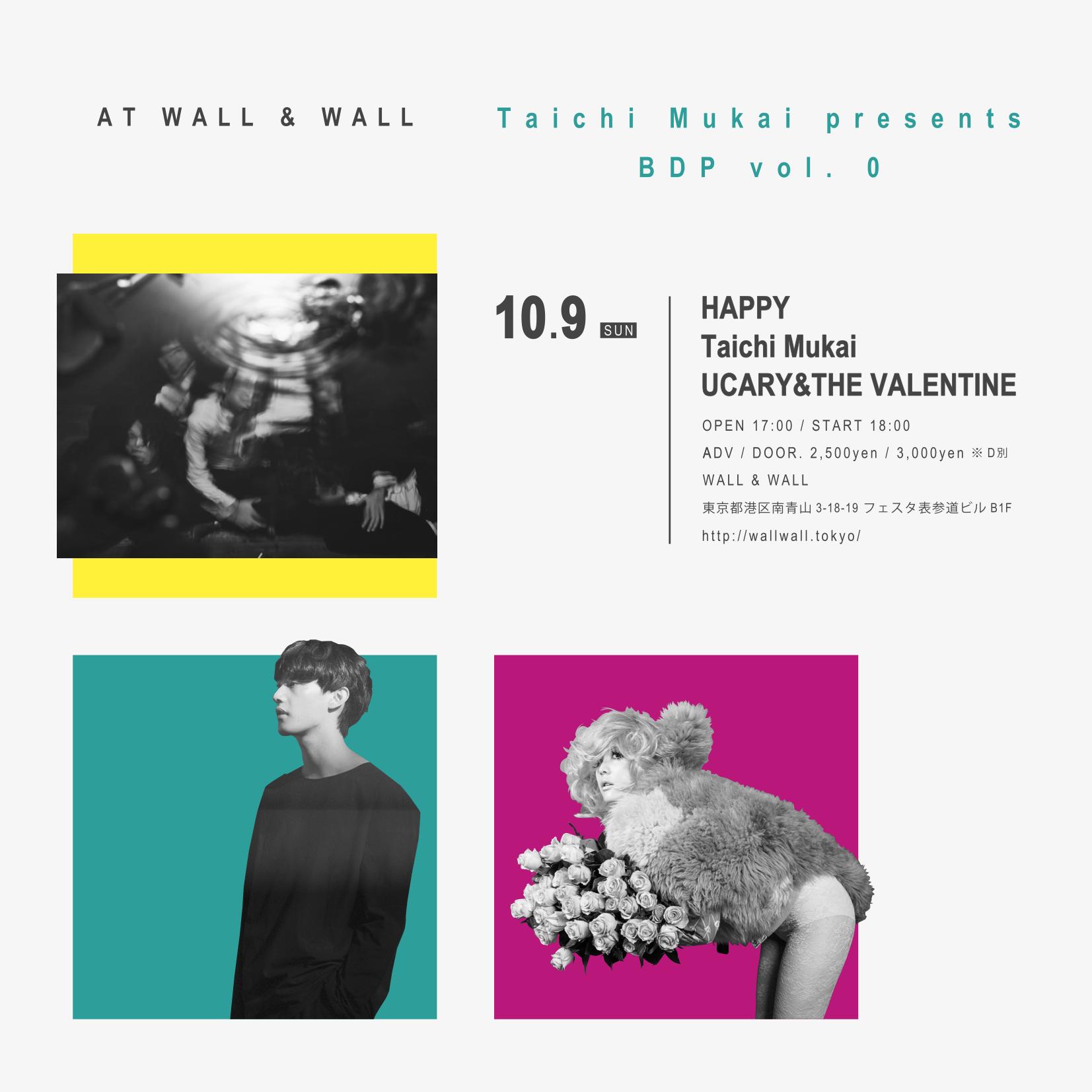 wallwall-%e3%82%b3%e3%83%92%e3%82%9a%e3%83%bc