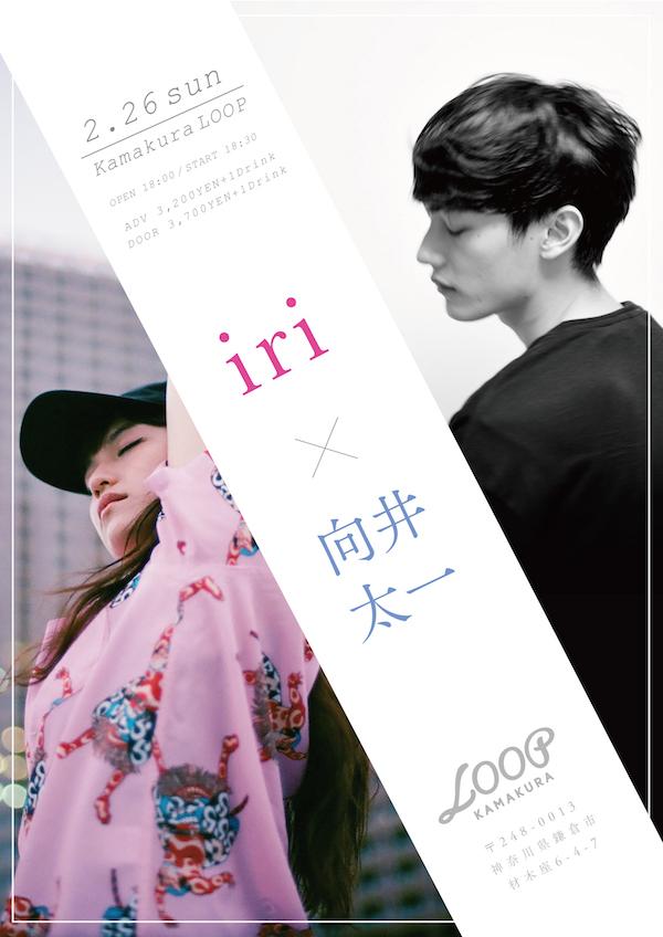 Poster_DL_