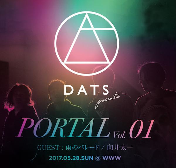 news_xlarge_DATS_Portal_0417