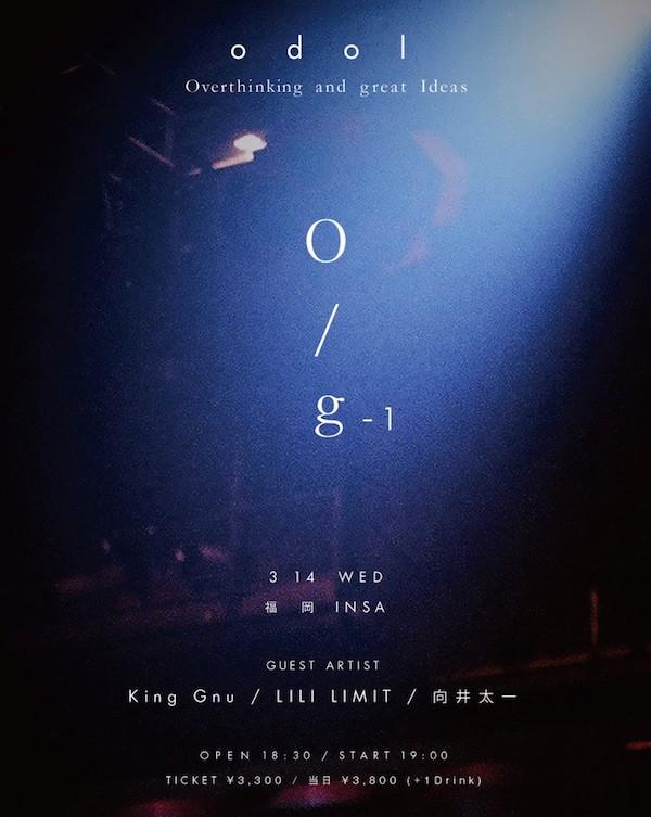 odol_og_cover_inst