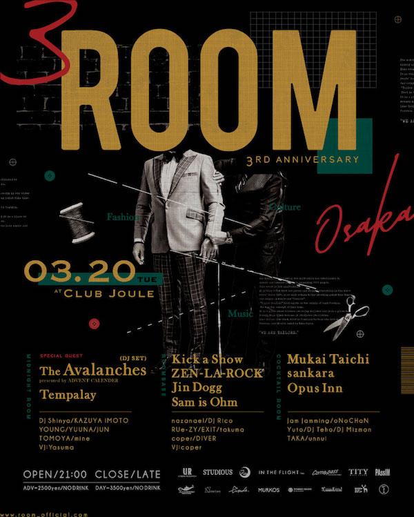 room_tailor_0217_insta_長形_f