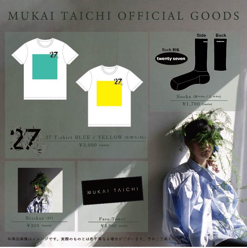 27_goods_menu-02