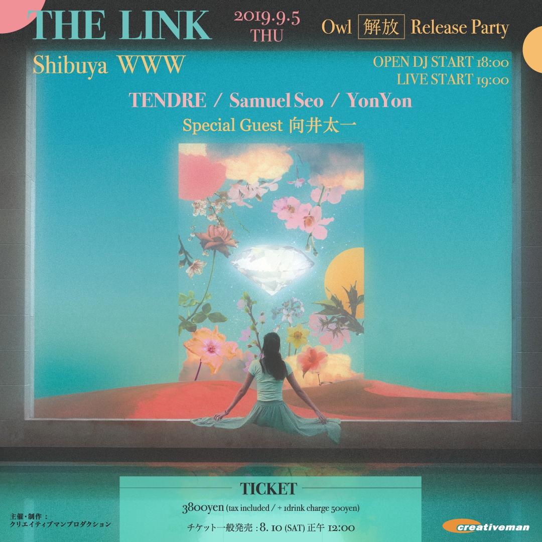 190810_YonYon_THE_LINK_Poster-web(RGB)_outline