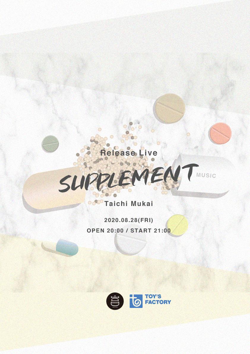 supplementA_01-1