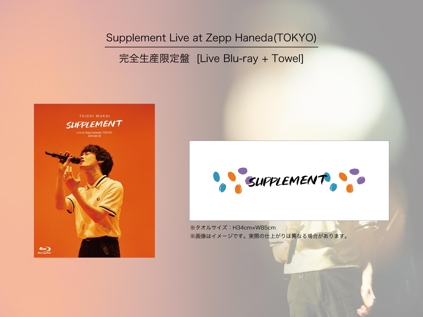 Supplement_set_sample