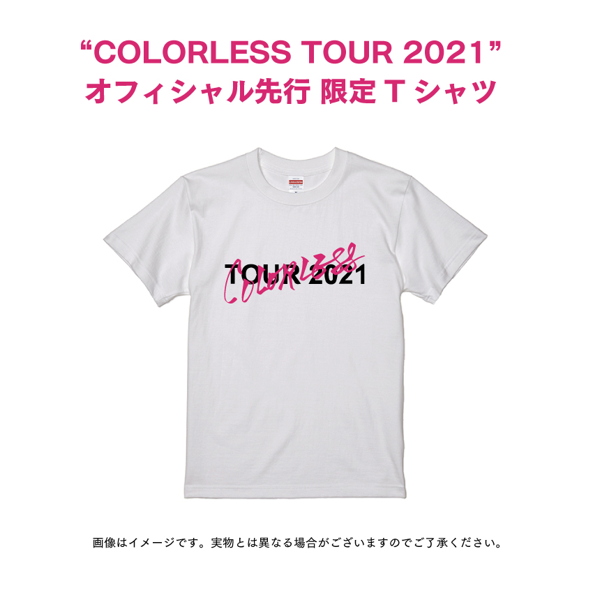 COLORLESS_TOUR2021_Tshirt_1
