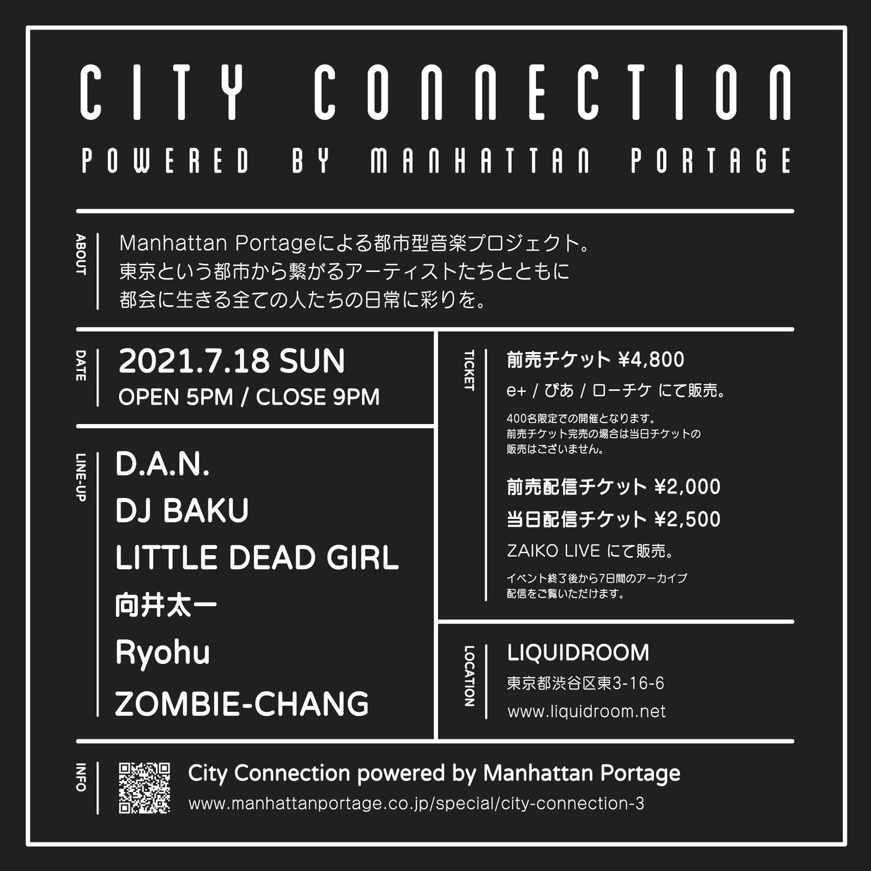 02_CC_flyer_back